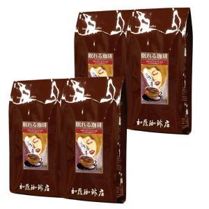 [200g4袋]眠れる珈琲コロンビアスペシャル(Dコロ×4/各200g)|gourmetcoffee