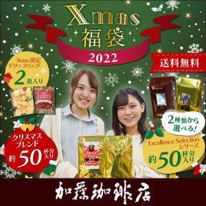 (X)2018年クリスマス福袋(DB20P・ワッフルチョコ×3・ワッフルホワイト×3)|gourmetcoffee