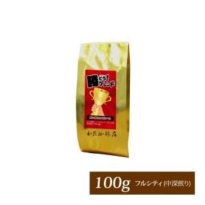 プレミアムブレンド【勝とうブレンド〜飲みごたえの赤ラベル〜】(100g)/グルメコーヒー豆専門加藤珈琲店/珈琲豆|gourmetcoffee