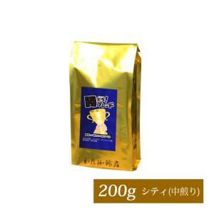 プレミアムブレンド【勝とうブレンド〜調和した味わいの青ラベル〜】(200g)/グルメコーヒー豆専門加藤珈琲店/珈琲豆 gourmetcoffee