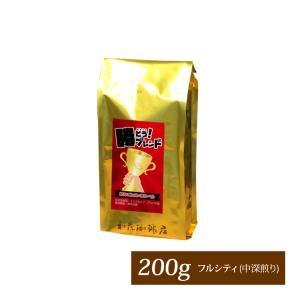 プレミアムブレンド【勝とうブレンド〜飲みごたえの赤ラベル〜】(200g)/グルメコーヒー豆専門加藤珈琲店/珈琲豆|gourmetcoffee