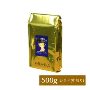 [500gお得袋]プレミアムブレンド【勝とうブレンド〜調和した味わいの青ラベル〜】/グルメコーヒー豆専門加藤珈琲店/珈琲豆|gourmetcoffee