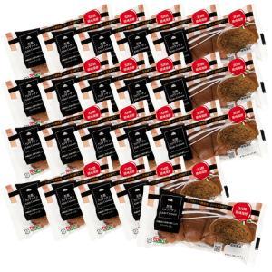 黒糖クロワッサン20個(ケース売り)|gourmetcoffee