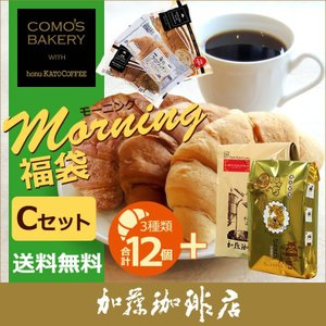 モーニング福袋Cセット(クロワッサン3種類×4・鯱×1・ヨーロ×1/各500g) gourmetcoffee