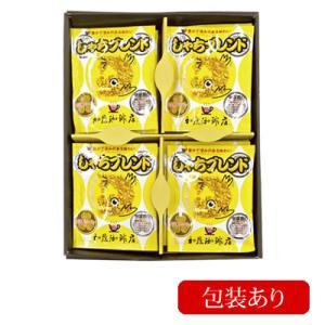 KS22包装あり・(24袋)伊勢神宮奉納「しゃちブレンド」ドリップバッグコーヒーセット|gourmetcoffee