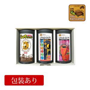 RC40包装紙による包装・珈琲専門店のレギュラーコーヒーギフトセット  お中元 お祝い 御祝 贈り物 ギフト|gourmetcoffee