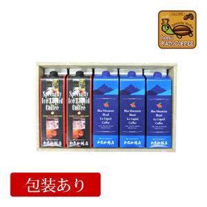 SB32包装紙による包装・アイスリキッドコーヒー【5本】セット アイスコーヒー 無糖 コーヒーの日 ...