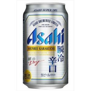 種類 ビール メーカー アサヒビール 販売者 アサヒビール 容量 350ml×24本 スマートフォン...