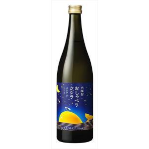 純米酒 おしゃべりくじら まろやかリッチ 月桂冠 日本酒 京都府 720ml goyougura-okawa