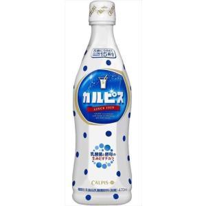 カルピス 希釈タイプ プラスチックボトル 47...の関連商品6