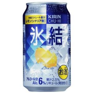 氷結果汁 レモン 350ml×24本(1ケース) キリン|goyougura-okawa