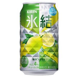 氷結果汁 サワーレモン(旧早摘みレモン) 350ml×24本(1ケース) キリン|goyougura-okawa