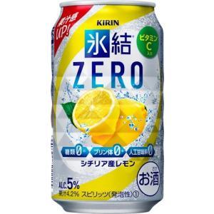 氷結果汁ゼロレモン 350ml×24本(1ケース) キリン|goyougura-okawa
