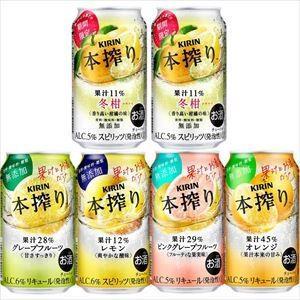 キリン 本搾りチューハイ 6缶バラエティパック チューハイ 350ml×24本|goyougura-okawa