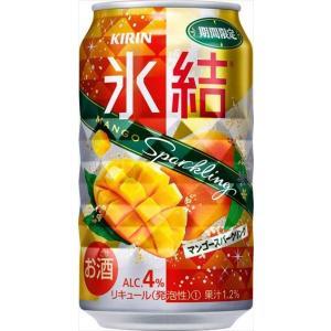 キリン 氷結 マンゴースパークリング チューハイ 350ml×24本|goyougura-okawa
