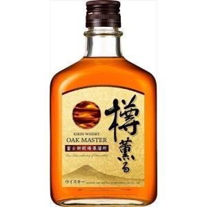 キリンビール オークマスター樽薫る 瓶 ウイスキー 日本 640ml|goyougura-okawa