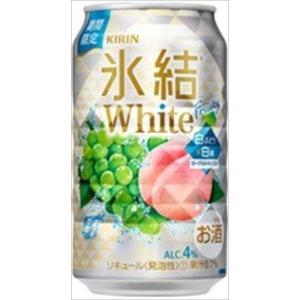 キリン 氷結 white(ホワイト)350ml×24本|goyougura-okawa