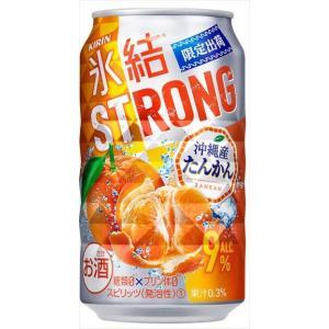 キリン 氷結 ストロング 沖縄県産たんかん 350ml×24本|goyougura-okawa