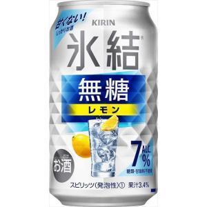 キリン 氷結 無糖レモン アルコール7% 350ml×24本|goyougura-okawa