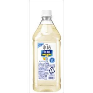送料無料 キリン 氷結 無糖レモン コンク 1800ml|goyougura-okawa