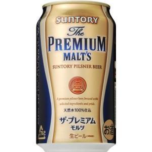 種類 国産ビール 容量 350ml × 24本 度数 5.5度 原産国 日本 メーカー サントリー ...