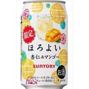 サントリー ほろよい 杏仁&マンゴー チューハイ 350ml×24本|goyougura-okawa