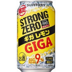 -196℃ ストロングゼロ ギガレモン チューハイ 350ml×24本|goyougura-okawa
