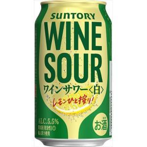 送料無料 サントリーワインサワー白 スパークリング 甘口 日本 350ml×24本|goyougura-okawa