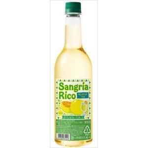 サッポロ サングリア リコ 白ワイン&オレンジ 720ml