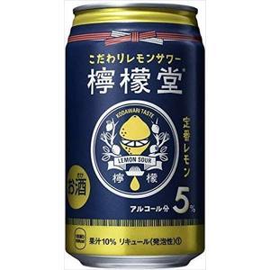 送料無料 檸檬堂 定番レモン チューハイ 350ml×24本|goyougura-okawa