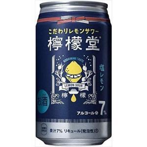 送料無料 檸檬堂 塩レモン チューハイ 350ml×24本|goyougura-okawa