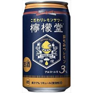 送料無料 檸檬堂 はちみつレモン チューハイ 350ml×24本|goyougura-okawa