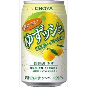 チョーヤ梅酒 酔わないゆずッシュ 350ml 24本 ケース|goyougura-okawa