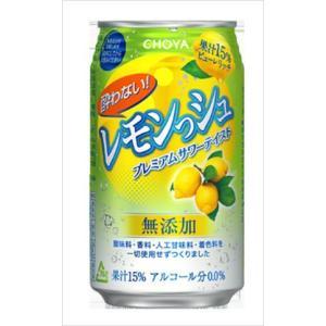 チョーヤ梅酒 酔わないレモンっシュ350ml×24本|goyougura-okawa