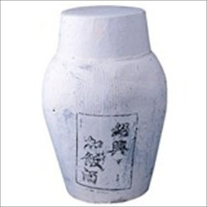 紹興加飯酒 カメ 3年 24000ml 永昌源|goyougura-okawa