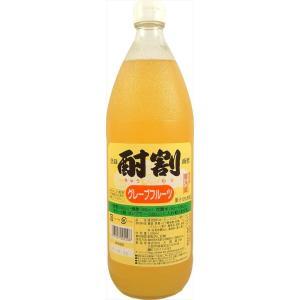 大黒屋 酎割 グレープフルーツ 1,000ml|goyougura-okawa