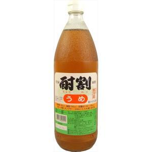 大黒屋 酎割 うめ 1,000ml|goyougura-okawa