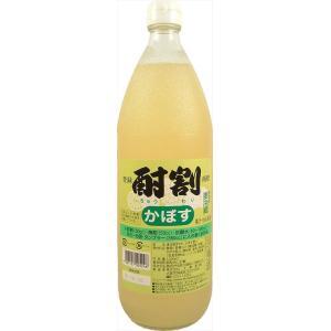 大黒屋 酎割 かぼす 1,000ml|goyougura-okawa