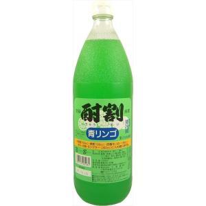 大黒屋 酎割 青リンゴ 1,000ml|goyougura-okawa