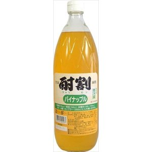 大黒屋 酎割 パイナップル 1000ml|goyougura-okawa