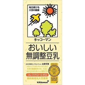 情報 チルド飲料・豆乳 内容量 1000ml×6本(1ケース) メーカー キッコーマンソイフーズ 保...