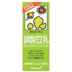 種類 豆乳 容量 200ml×18本(1ケース) メーカー キッコーマンソイフーズ株式会社 豆乳に砂...