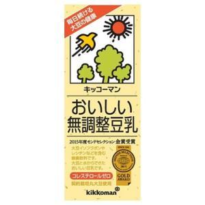種類 豆乳 容量 200ml×18本(1ケース) メーカー キッコーマンソイフーズ株式会社 大豆とお...