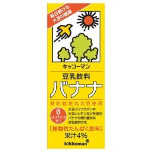 種類 豆乳飲料 容量 200ml × 18本 原産国 日本 メーカー キッコーマン スマートフォンの...
