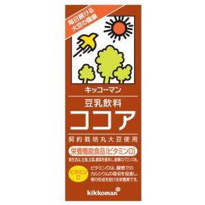 種類 豆乳 容量 200ml×18本(1ケース) メーカー キッコーマンソイフーズ株式会社 豆乳に、...