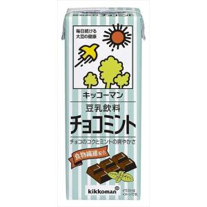 種類 豆乳 容量 200ml 18本入り 熱量 134Kcal ( 200mlあたり ) 賞味期限 ...