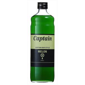 キャプテン メロン 600ml|goyougura-okawa
