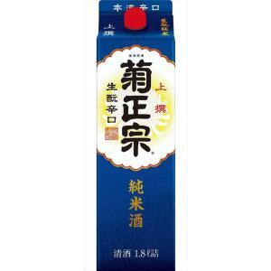 上撰 菊正宗 生もと(きもと)辛口 純米酒 1800ml 1.8Lパック goyougura-okawa