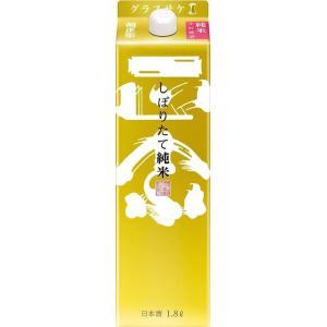 送料無料 菊正宗 しぼりたて純米金パック 日本酒 兵庫県 1800ml×6本 goyougura-okawa