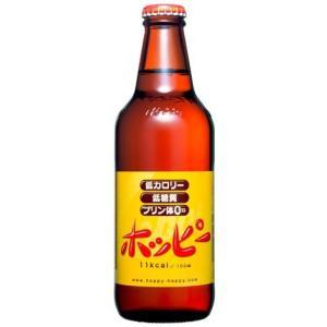 ホッピー 330ml ケース 24本入り ワンウェイ瓶 ホッピービバレッジ|goyougura-okawa